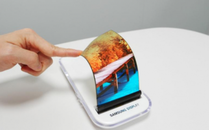 Tech Predictions for 2018 | The Year of the Foldable Phone