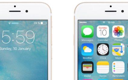 Apple announces iOS 10 release date