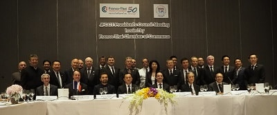 JFCCT-Presidents'-council-meeting-Thumbnail
