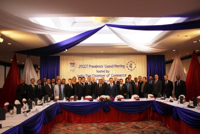 JFCCT-Presidents-Council-14-Feb-17