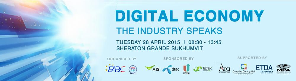 Digital-Economy-2015