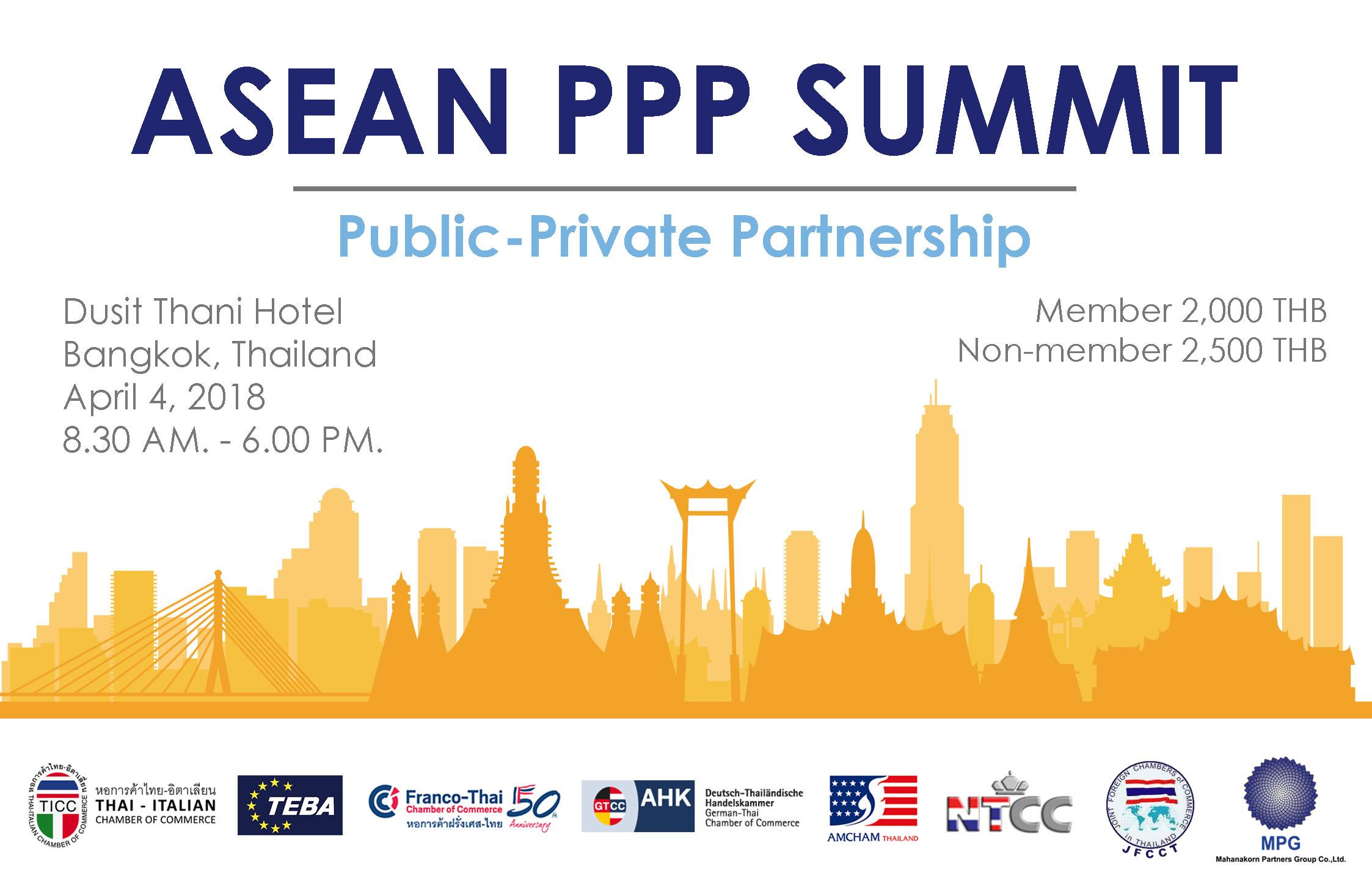 Public-Private-Partnership-002
