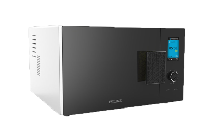 SHINY NEW GADGET OF THE MONTH: This Reverse Microwave Can Quick-Freeze Food And Drinks