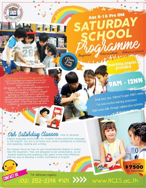 Saturday_School_Flyer