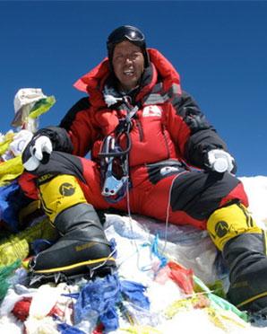 img-apa-sherpa