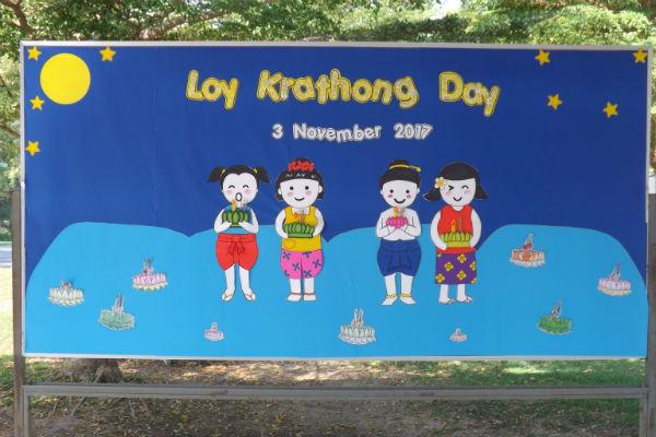 Loy-Krathong