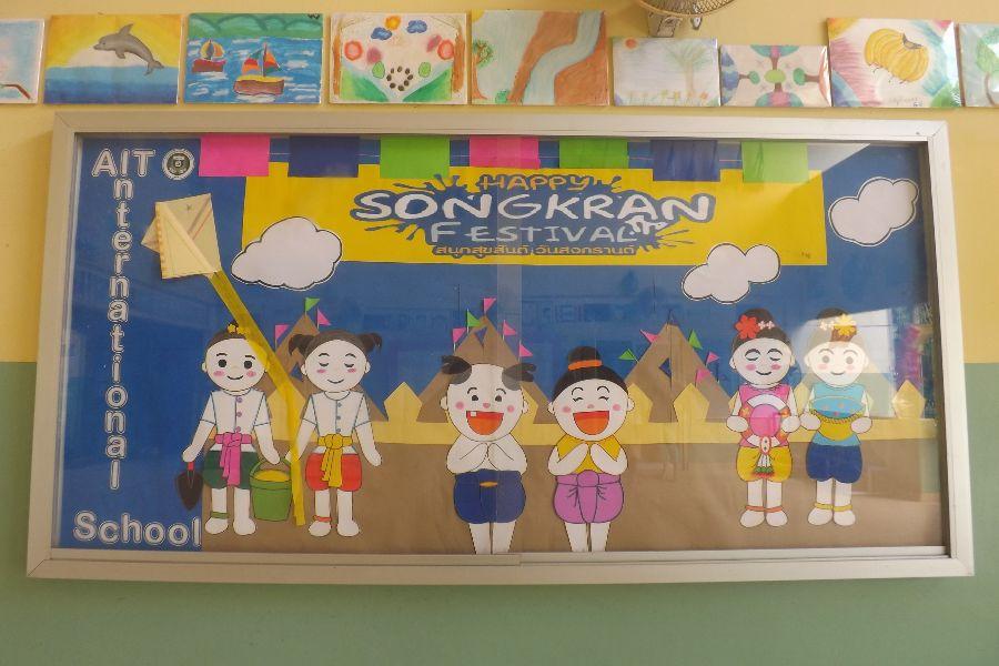 Songkran_2