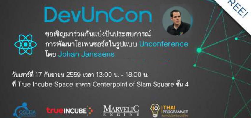 DevUnCon