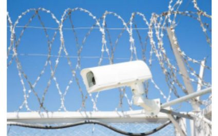 6 Don'ts for Drafting a Physical Security Plan